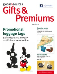 online magazine - Gifts and Premiums