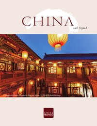 online magazine - China Tour 2011