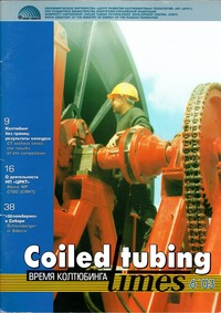 online magazine - Coiled Tubing Times (Issue 6)