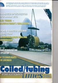 online magazine - Coiled Tubing Times (Issue 9)