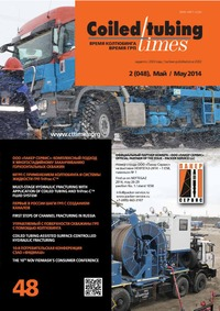 online magazine - Coiled Tubing Times (Issue 48)
