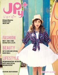 online magazine - JPy Magazine Vol.32 Summer Issue 2014 [July Issue]