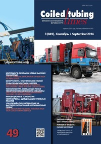 online magazine - Coiled Tubing Times (Issue 49)