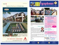 online magazine - IMA Cochin Newsletter Feb 2017