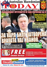online magazine - Australian Macedonian Today 20-4-2017