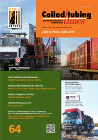 online magazine - Coiled Tubing Times Journal (Issue 64) Full version