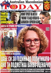 online magazine - Australian Macedonian Today 4-6-2020